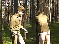 Kinky Gay BDSM